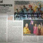poonammayanksharma on The Economic times